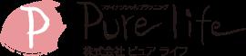佐賀 女性FP(ファイナンシャルプランナー) 株式会社 ピュアライフ